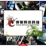 杭州寰聚网络招聘次世代场景模型