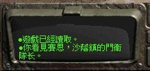 13b4ee2a6b736a45ad8ac10874ff47be.jpg