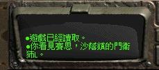 081f1a2c71890c8541f21b6ad450f02e.jpg