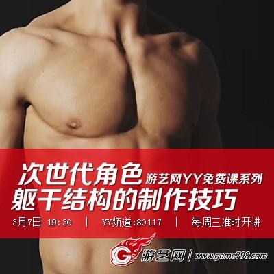 2_29YY免费课_YY广告_400X400.jpg