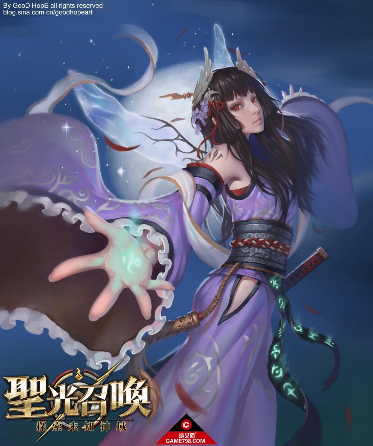 台湾晶绮《圣光召唤》游戏宣传画——月读神.JPG