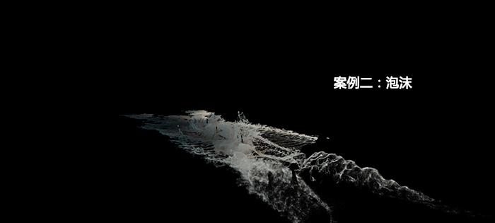 鲨鱼泡沫.jpg