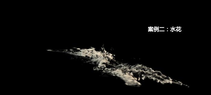 鲨鱼水花.jpg