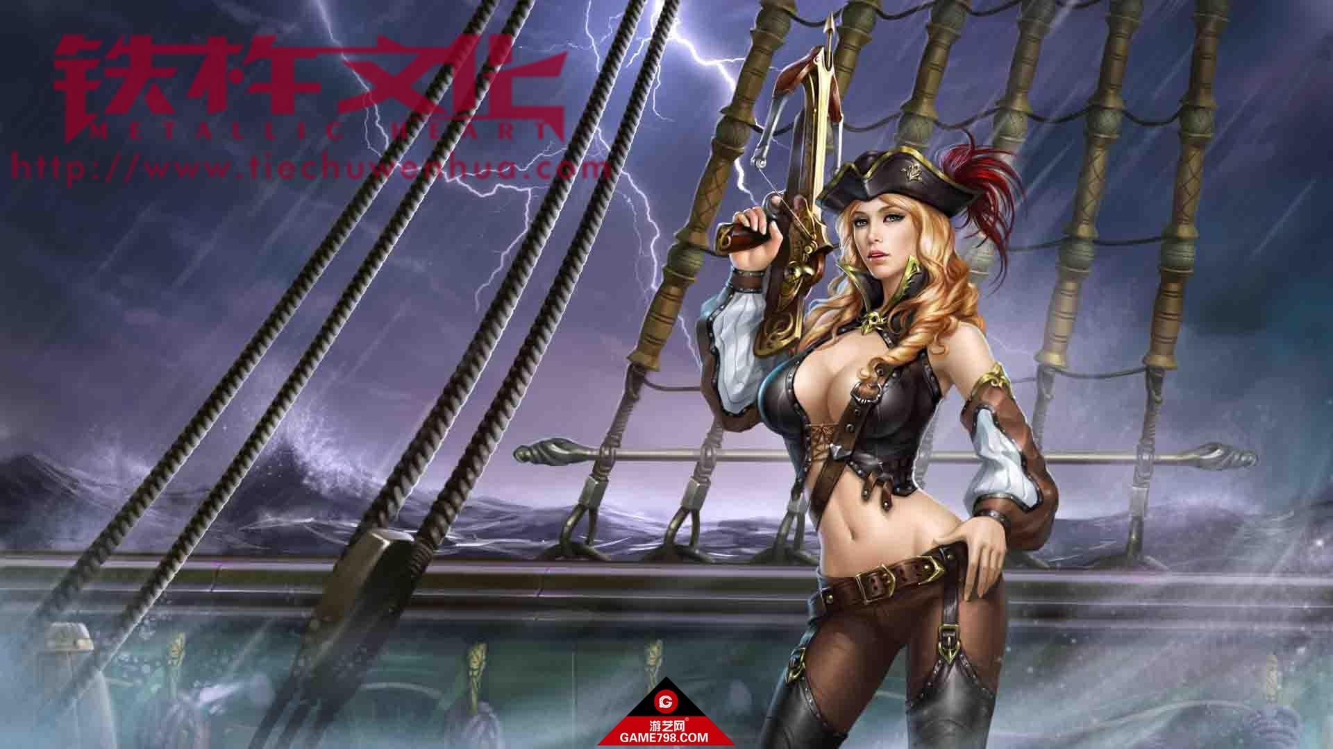 加勒比女海盗2.jpg