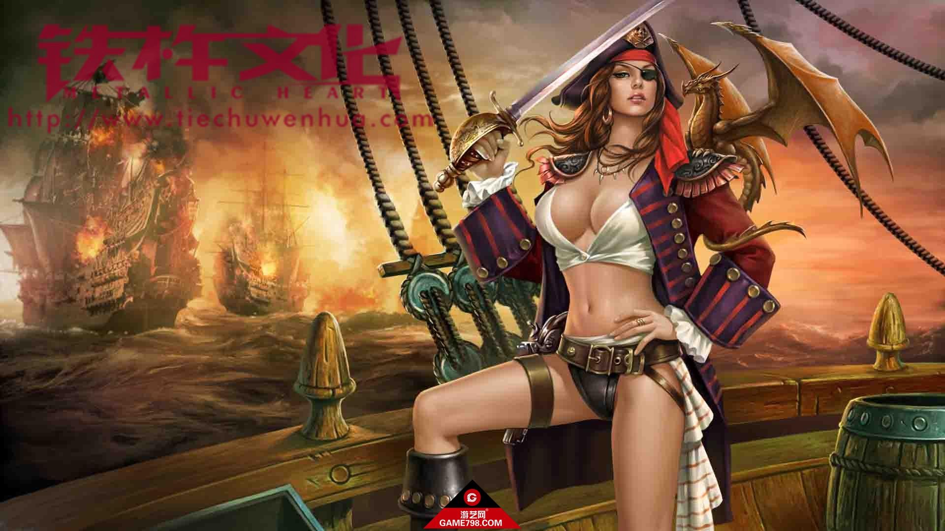 加勒比女海盗3.jpg