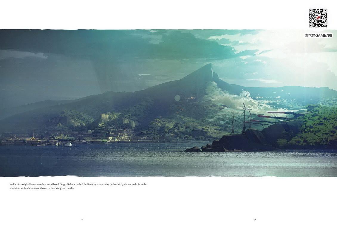 006_关注-游艺网GAME798.jpg