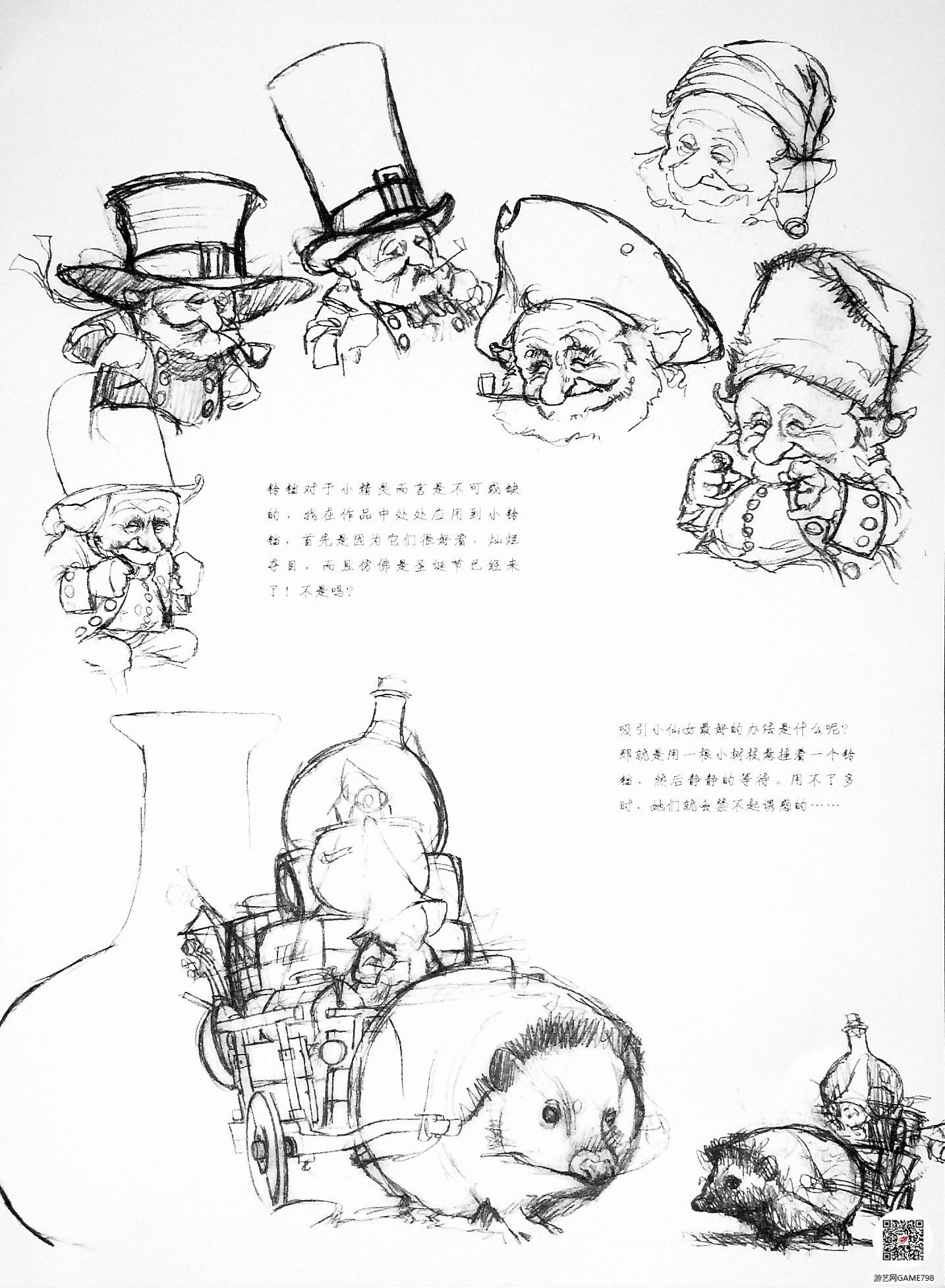 043_关注-游艺网GAME798.jpg