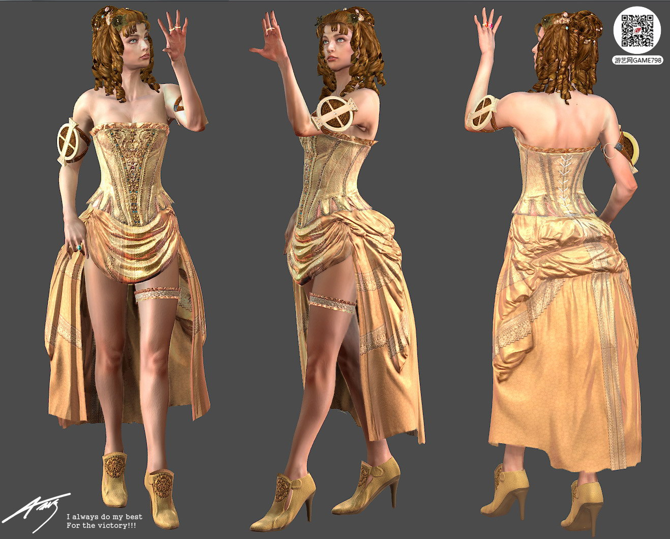 罗马古代妓女3D模型下载