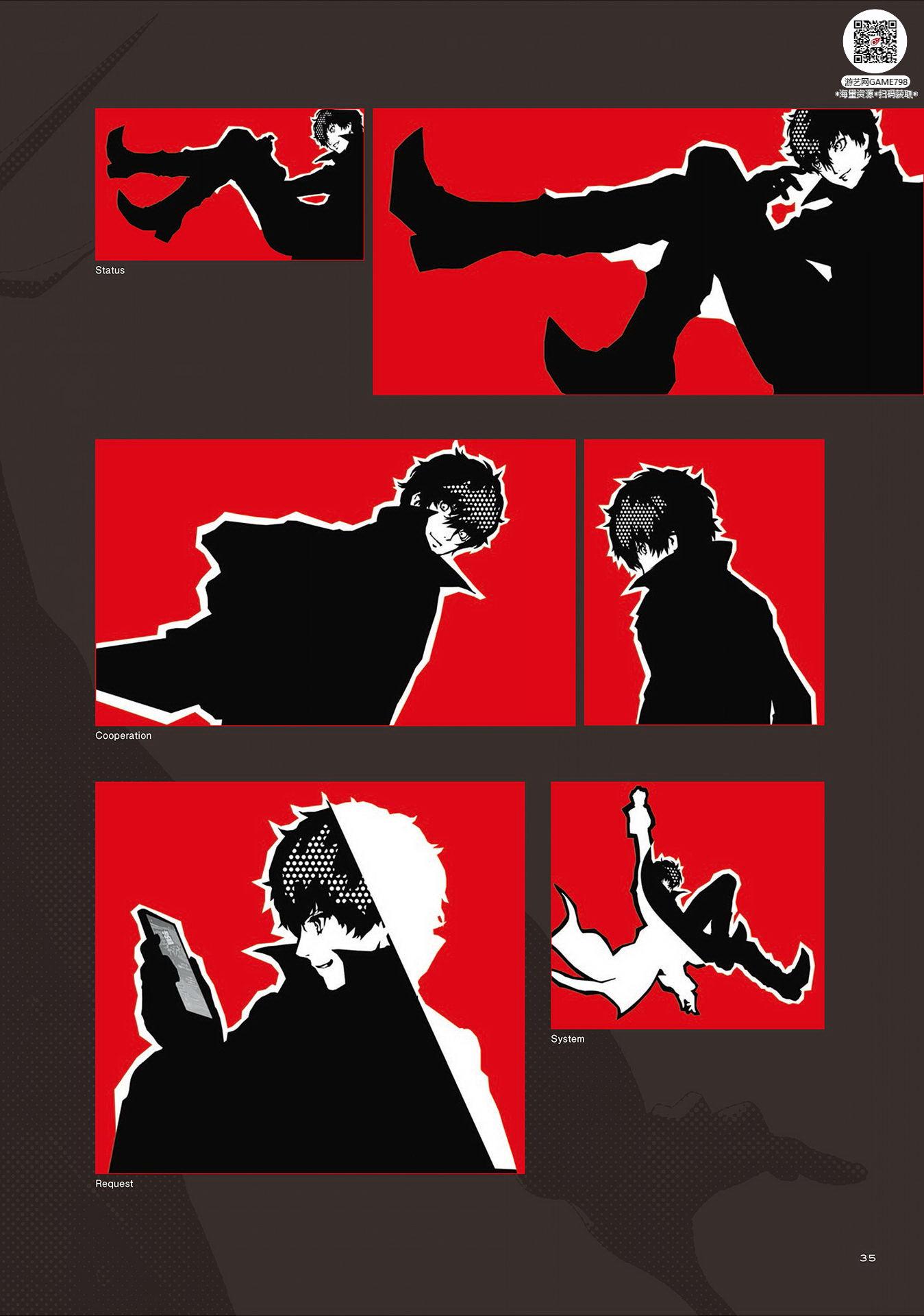018_关注游艺网公众号获海量资源_日式游戏风格设定女神异闻录5二次元角色设定.jpeg