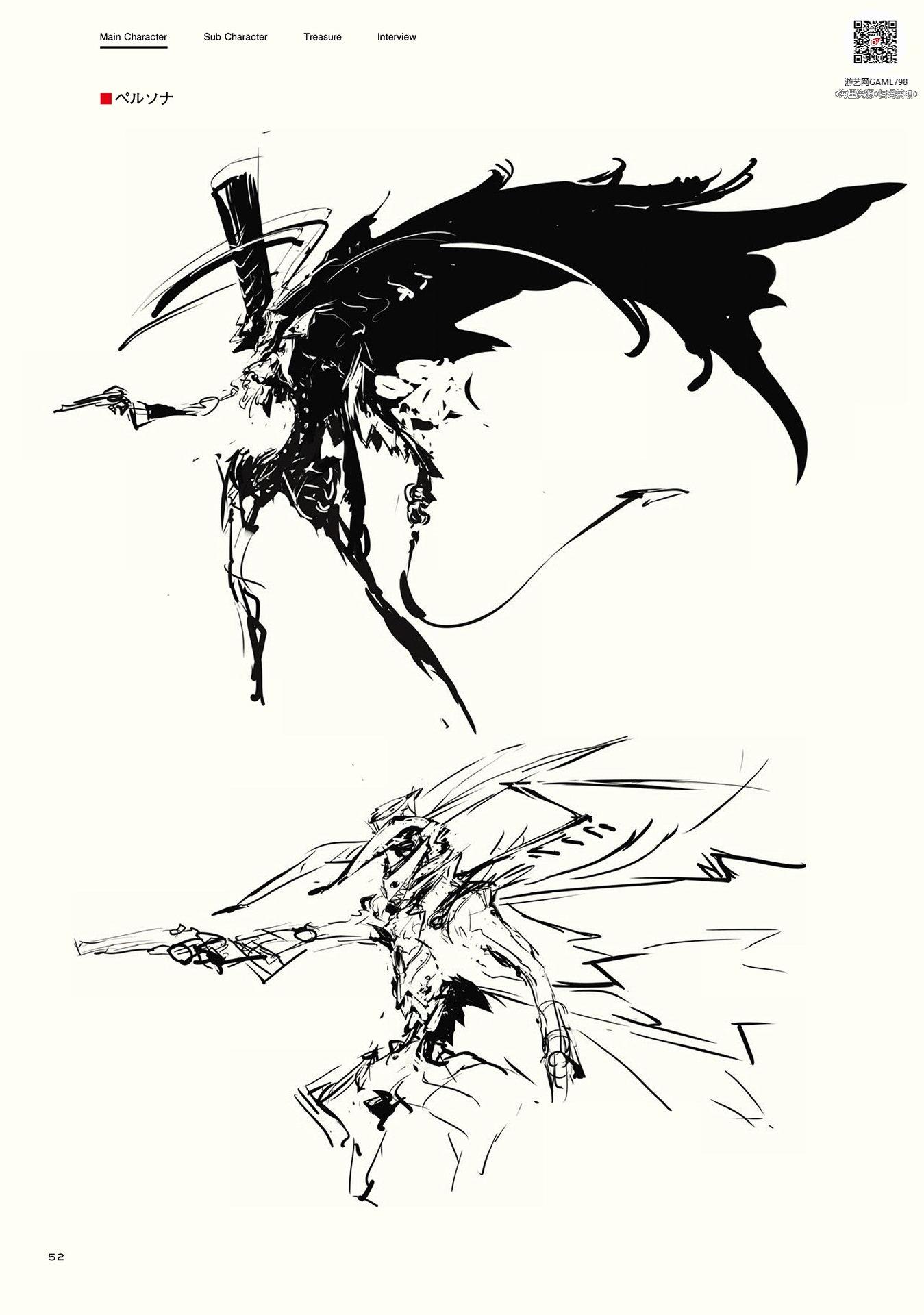 027_关注游艺网公众号获海量资源_日式游戏风格设定女神异闻录5二次元角色设定.jpeg