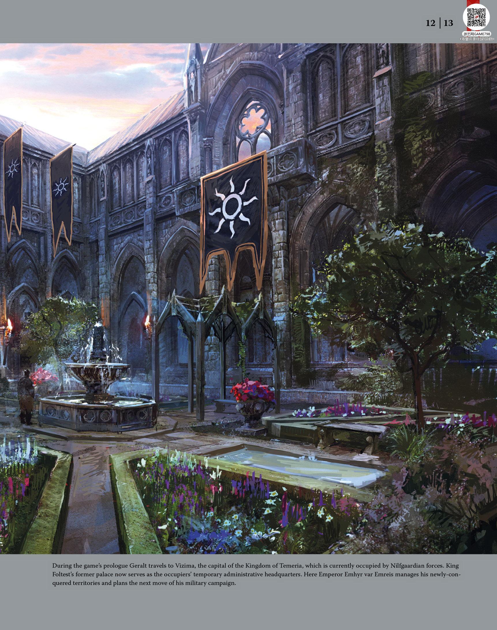 014_关注游艺网公众号获海量资源_次世代游戏巫师3(Witcher)官方原画概念设定.jpg