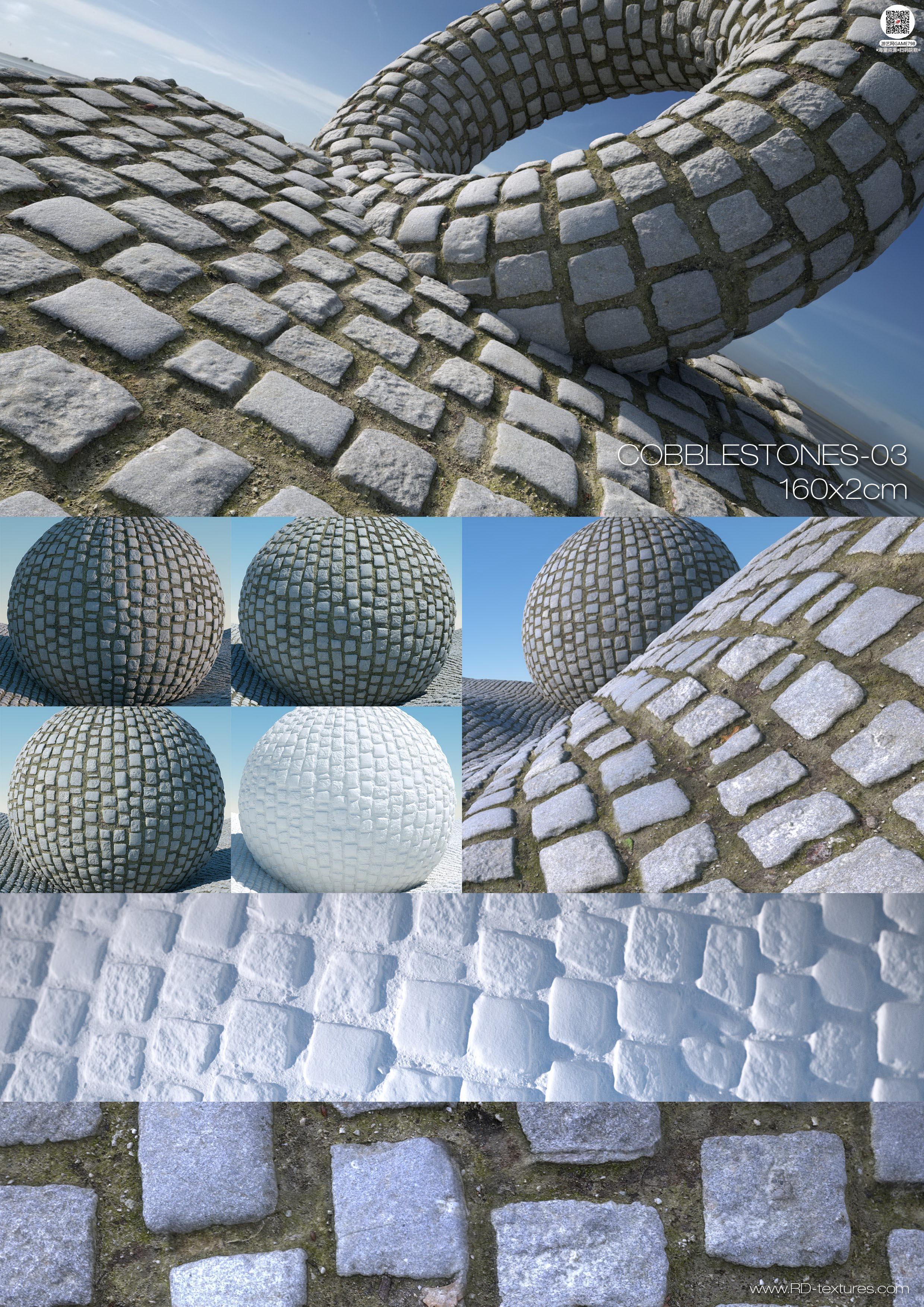 COBBLESTONES-03_160x2cm.jpg