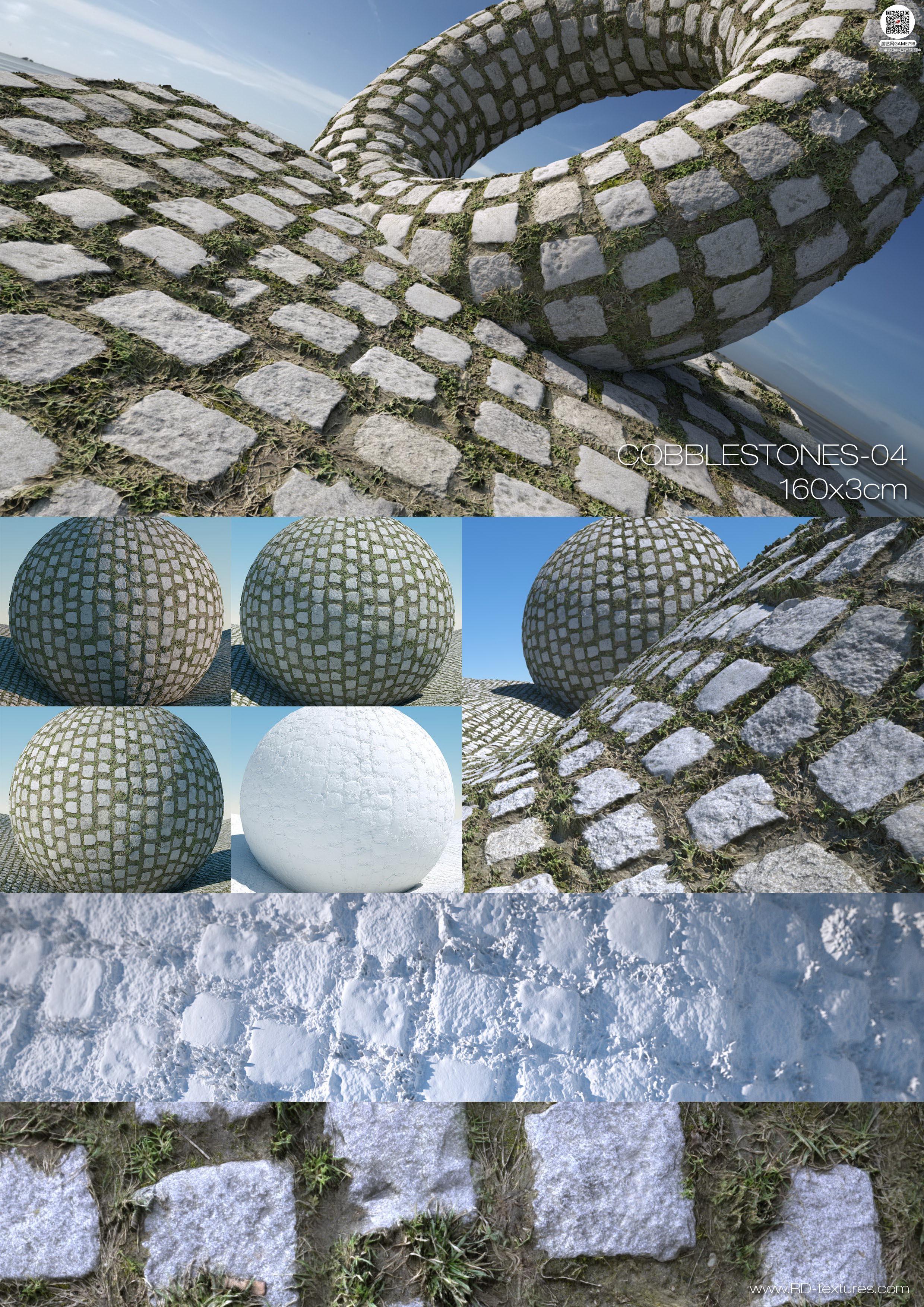 COBBLESTONES-04_160x3cm.jpg