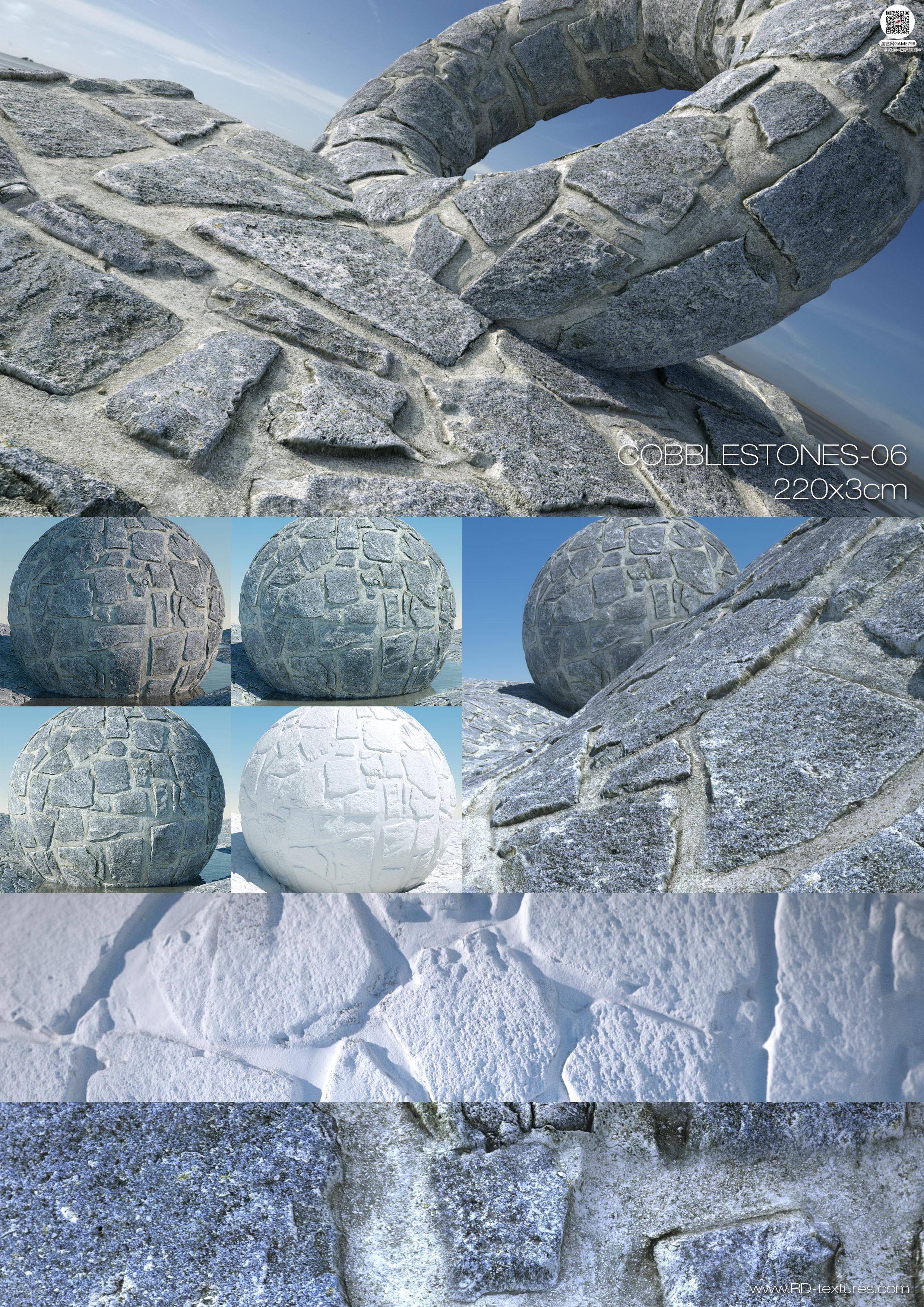 COBBLESTONES-06_220x3cm.jpg