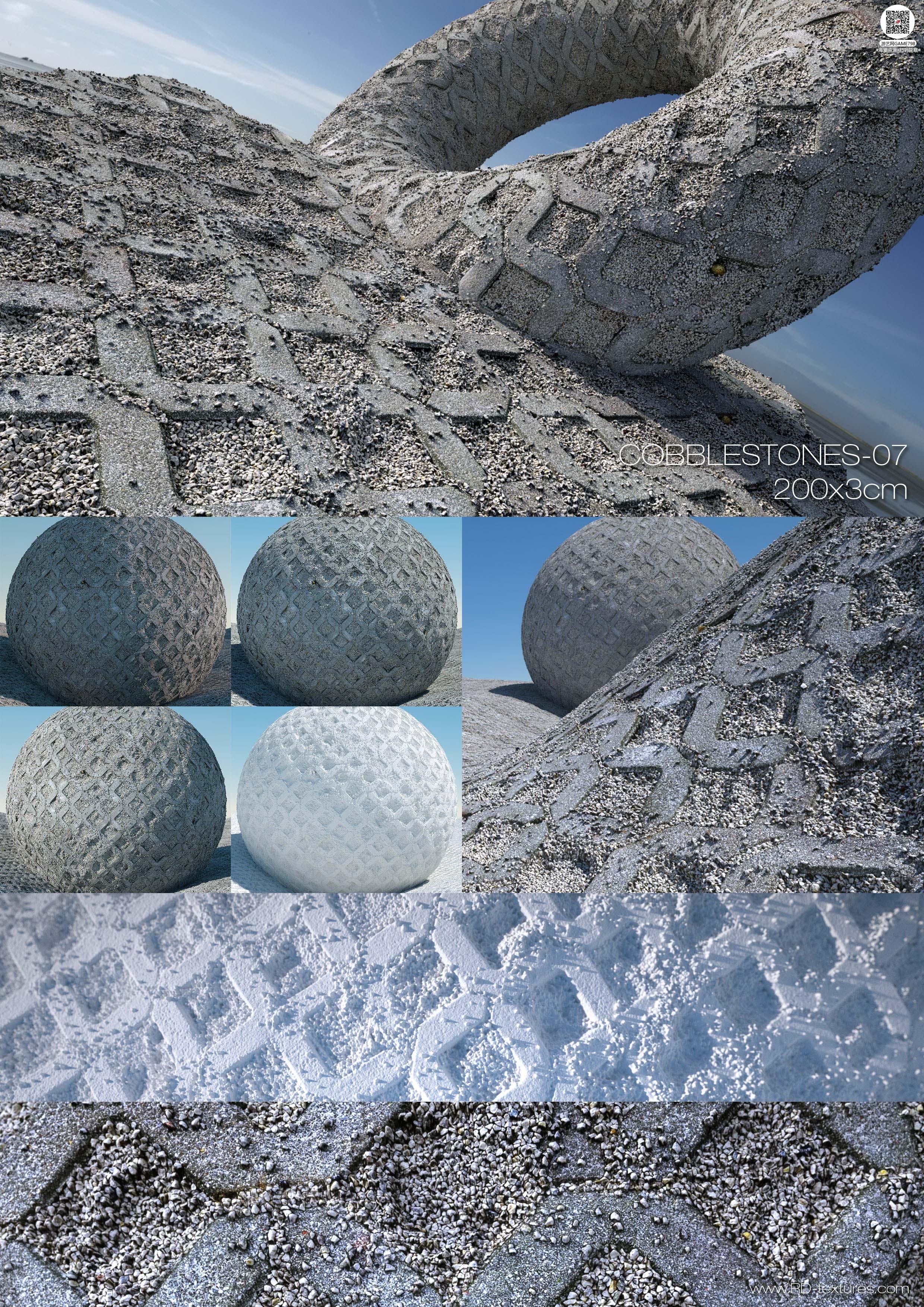 COBBLESTONES-07_200x3cm.jpg