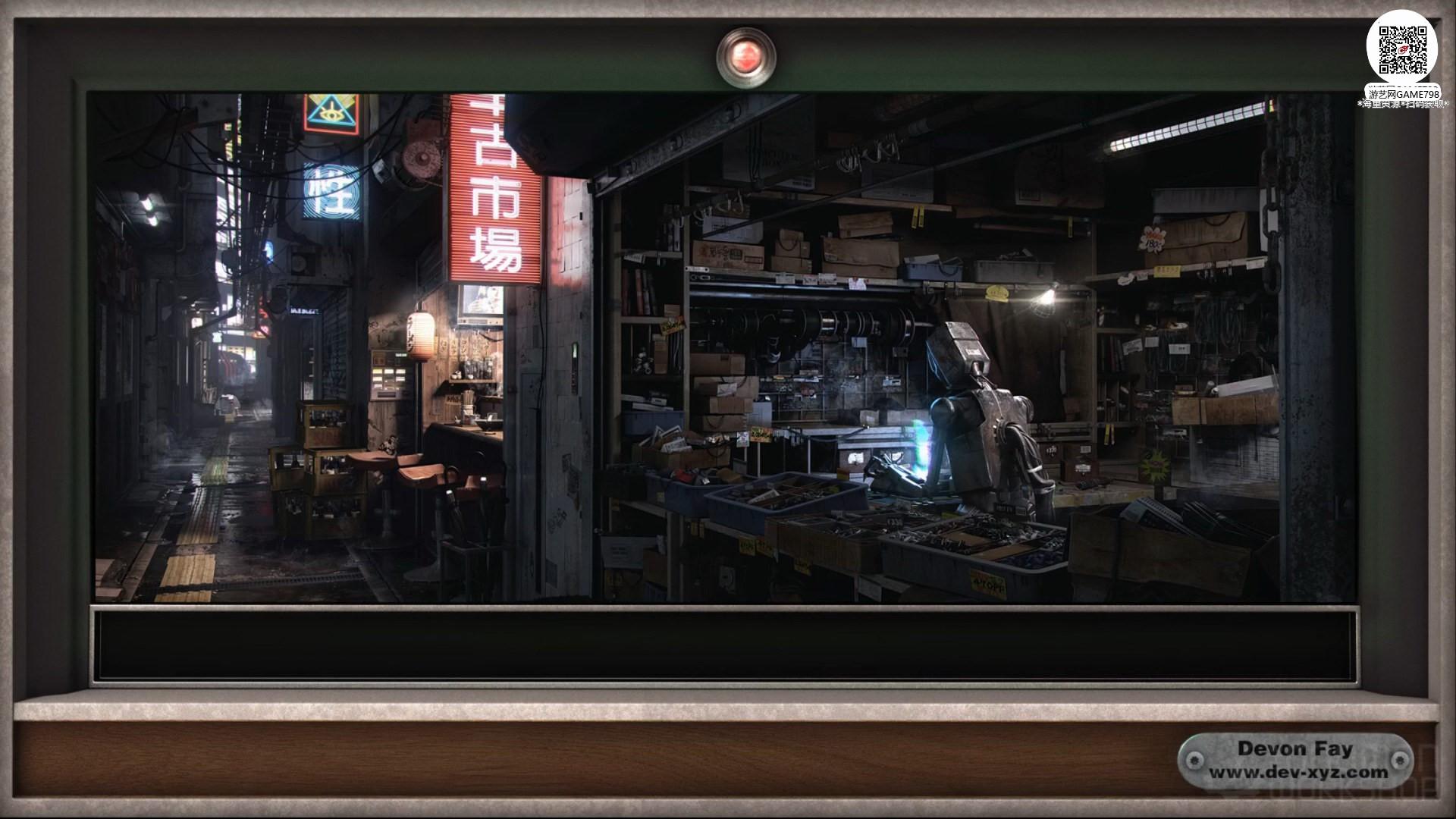 001_关注-游艺网GAME798海量资源下载【视频教程】MAYA制作科幻场景.jpg