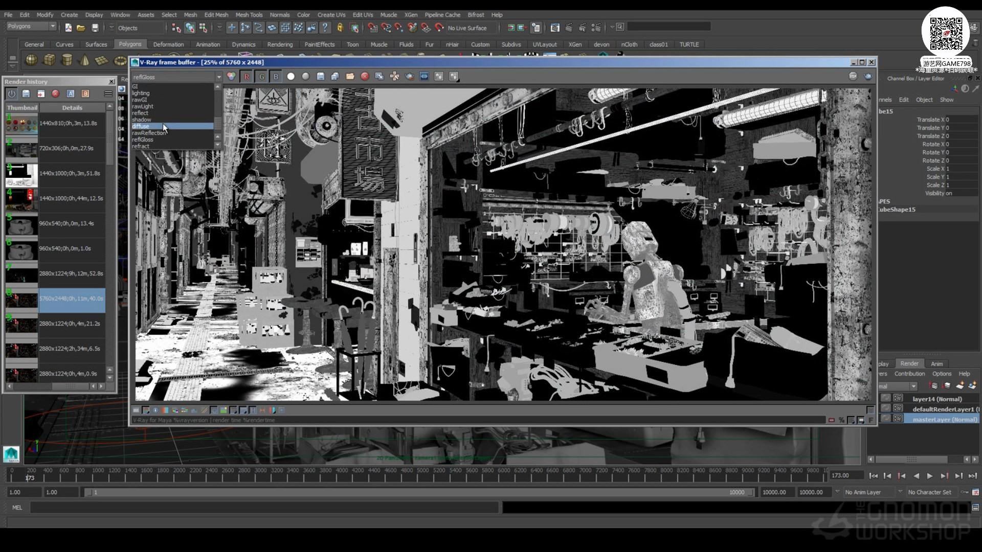 025_关注-游艺网GAME798海量资源下载【视频教程】MAYA制作科幻场景.jpg