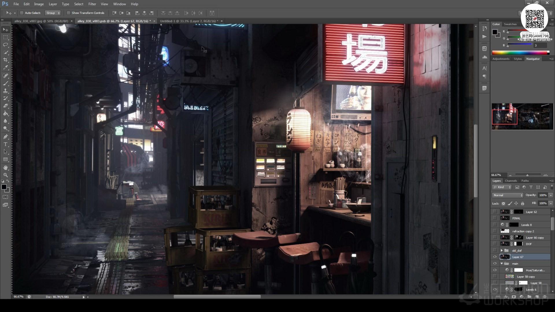 027_关注-游艺网GAME798海量资源下载【视频教程】MAYA制作科幻场景.jpg