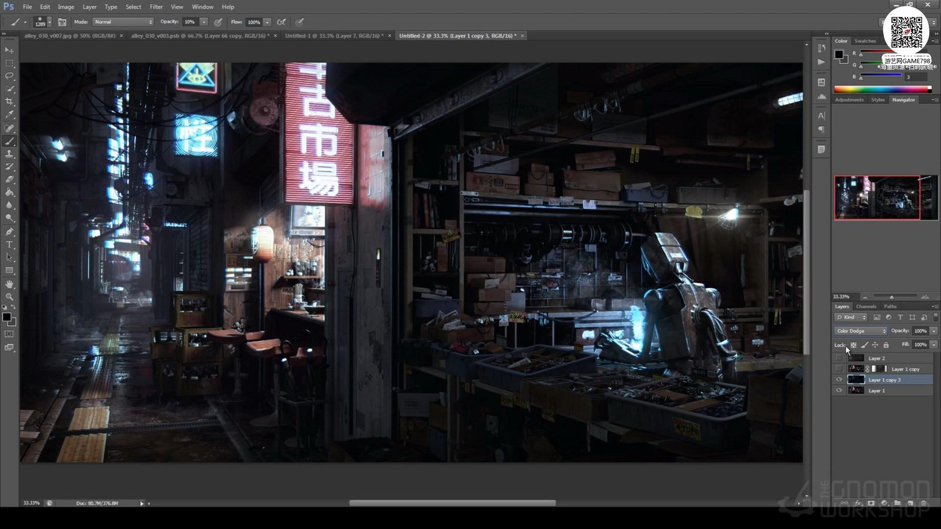 028_关注-游艺网GAME798海量资源下载【视频教程】MAYA制作科幻场景.jpg