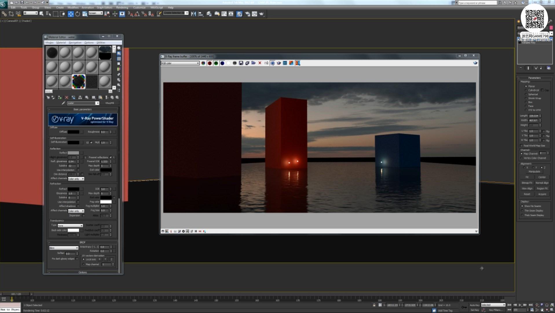 012_关注-游艺网GAME798海量资源下载【视频教程】超写实场景设定制作流程.jpg