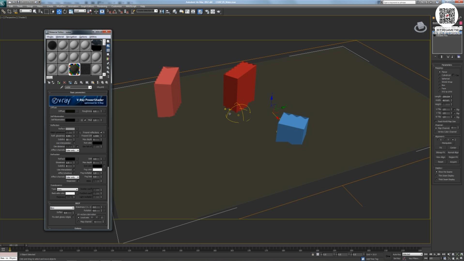 013_关注-游艺网GAME798海量资源下载【视频教程】超写实场景设定制作流程.jpg