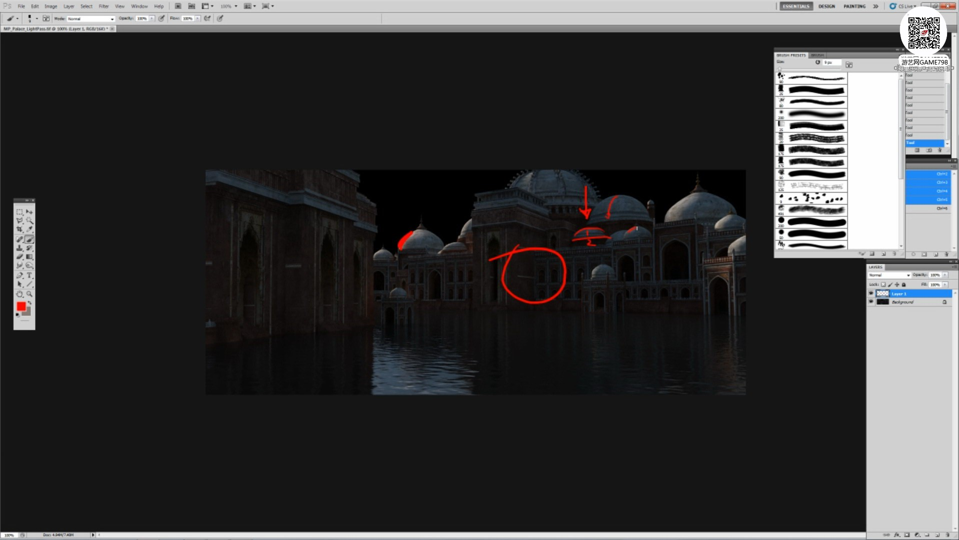 015_关注-游艺网GAME798海量资源下载【视频教程】超写实场景设定制作流程.jpg