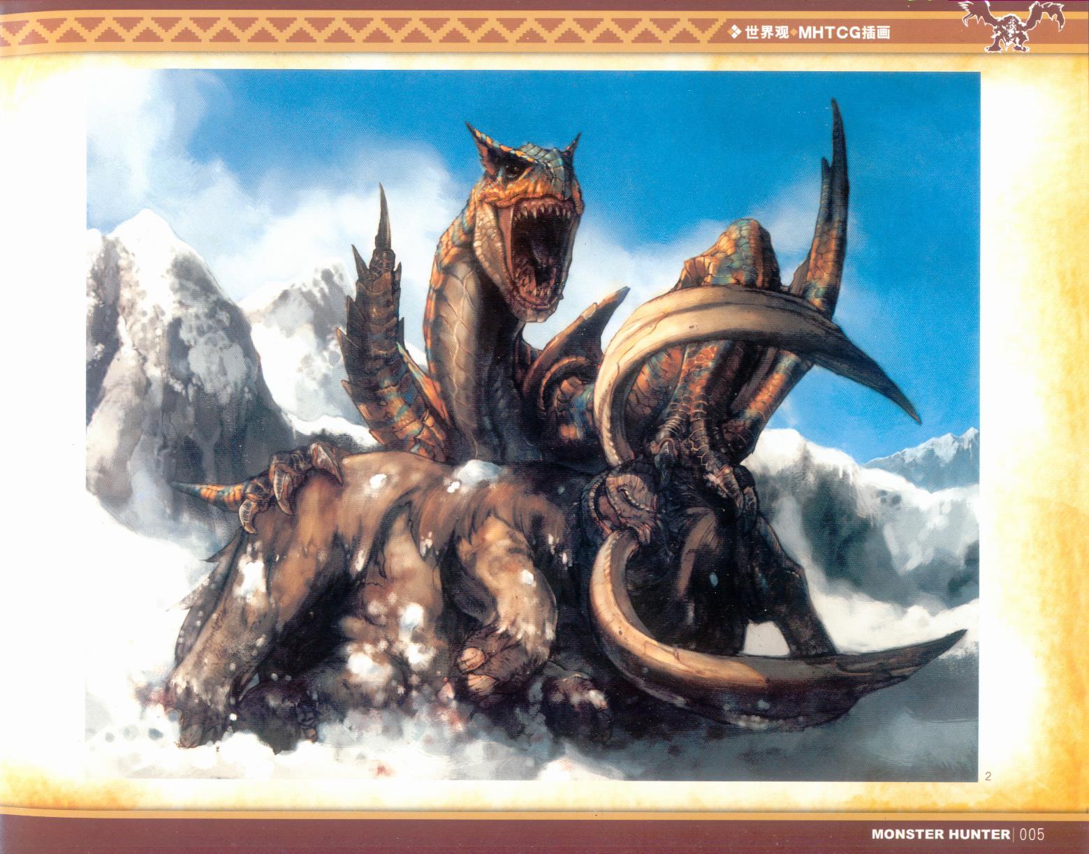 005_关注-游艺网GAME798海量资源下载怪物猎人终极画集.jpg
