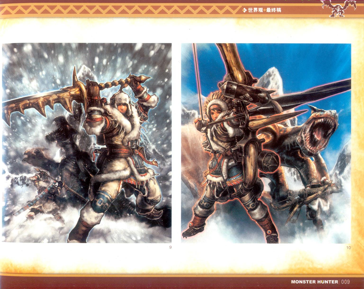 009_关注-游艺网GAME798海量资源下载怪物猎人终极画集.jpg