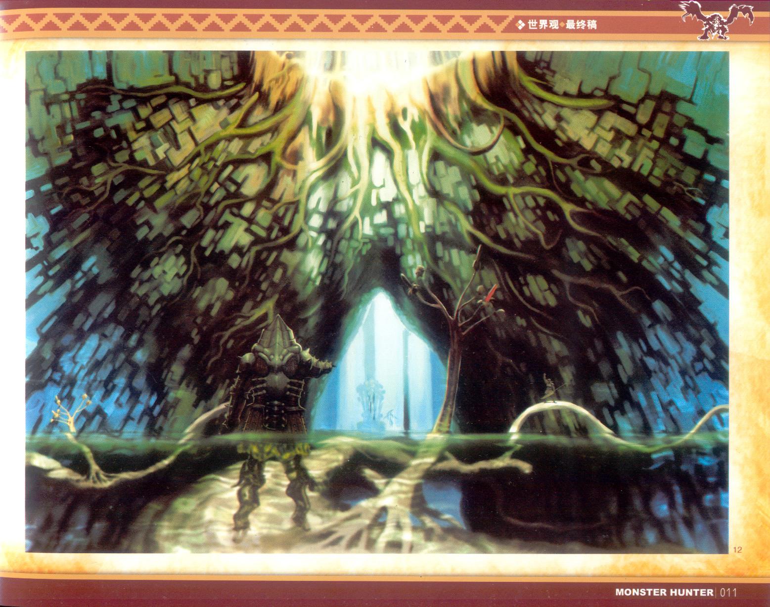 011_关注-游艺网GAME798海量资源下载怪物猎人终极画集.jpg