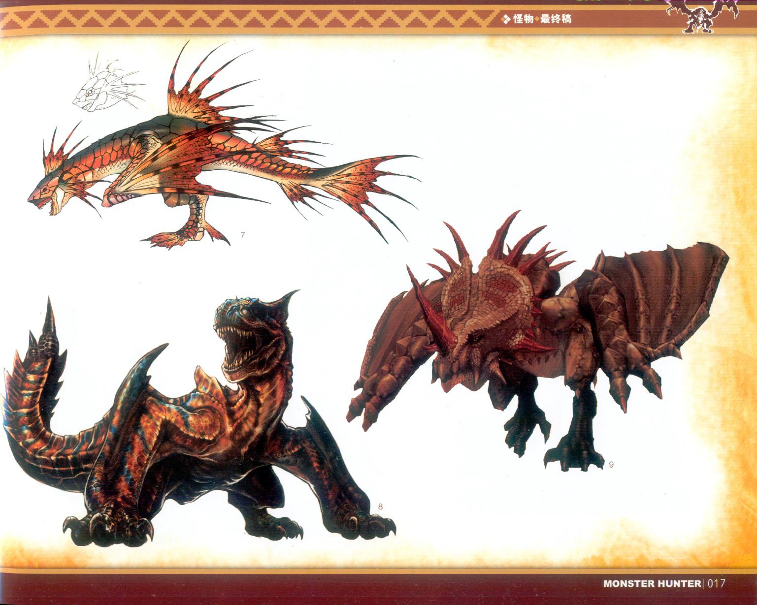 017_关注-游艺网GAME798海量资源下载怪物猎人终极画集.jpg