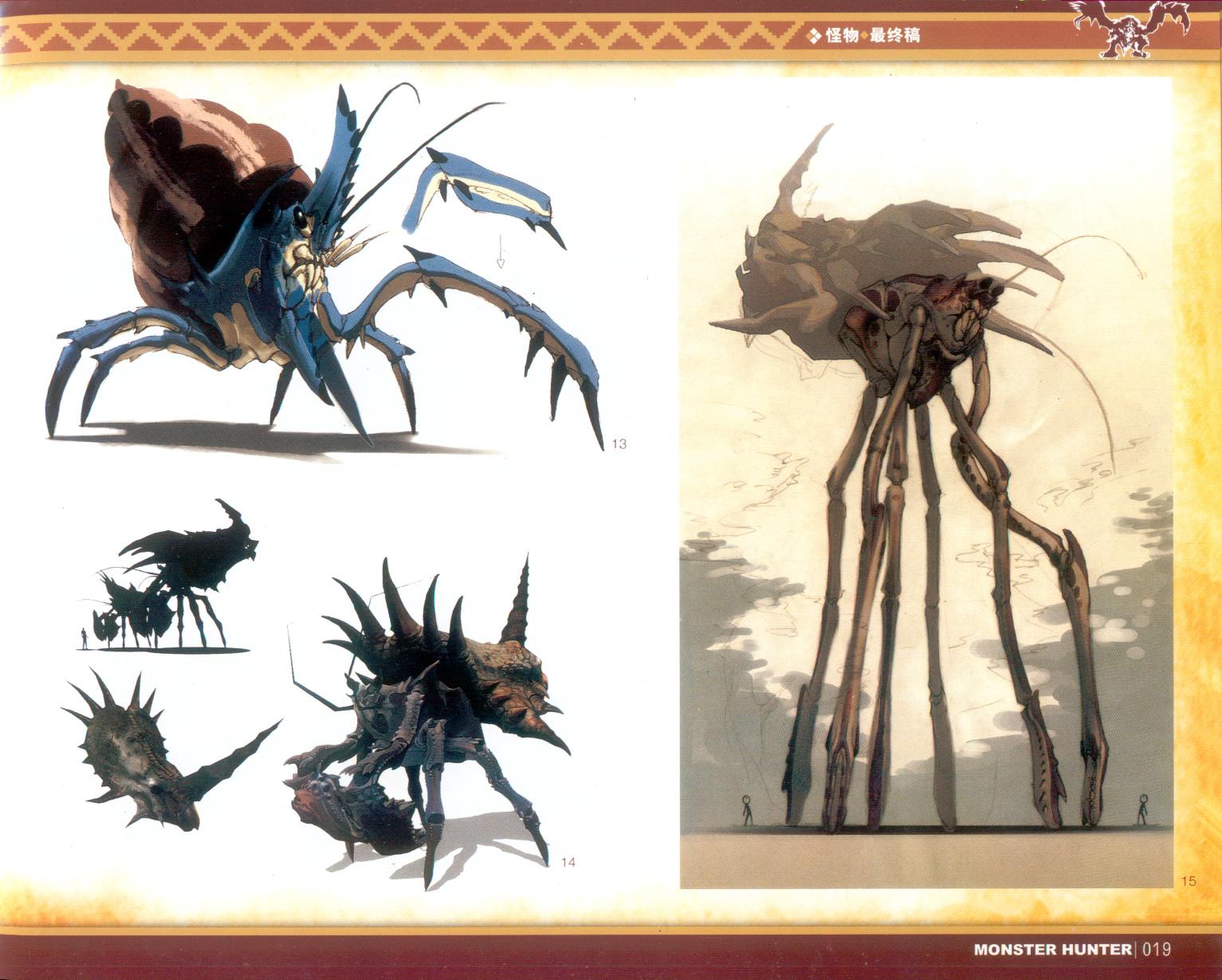 019_关注-游艺网GAME798海量资源下载怪物猎人终极画集.jpg