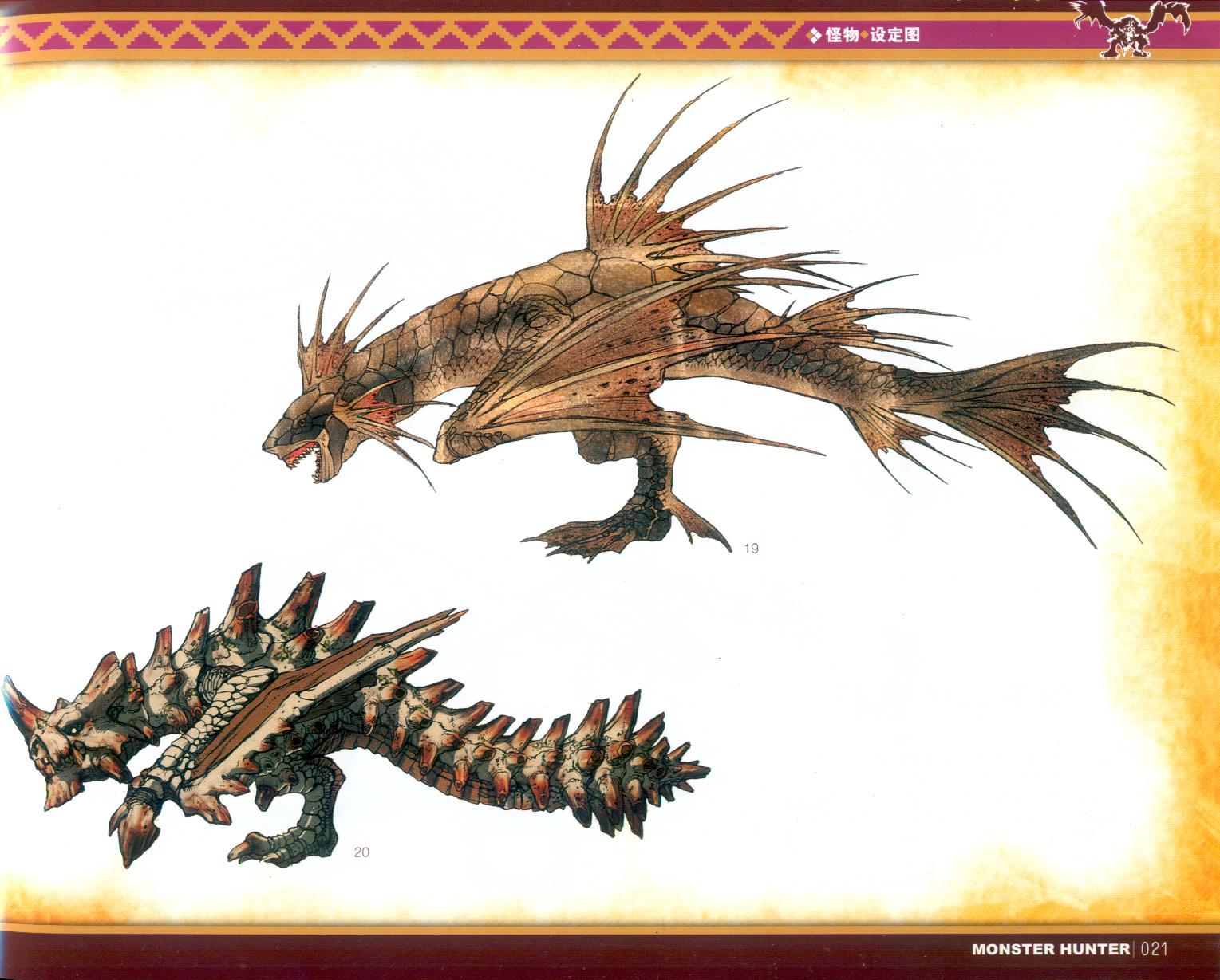 021_关注-游艺网GAME798海量资源下载怪物猎人终极画集.jpg