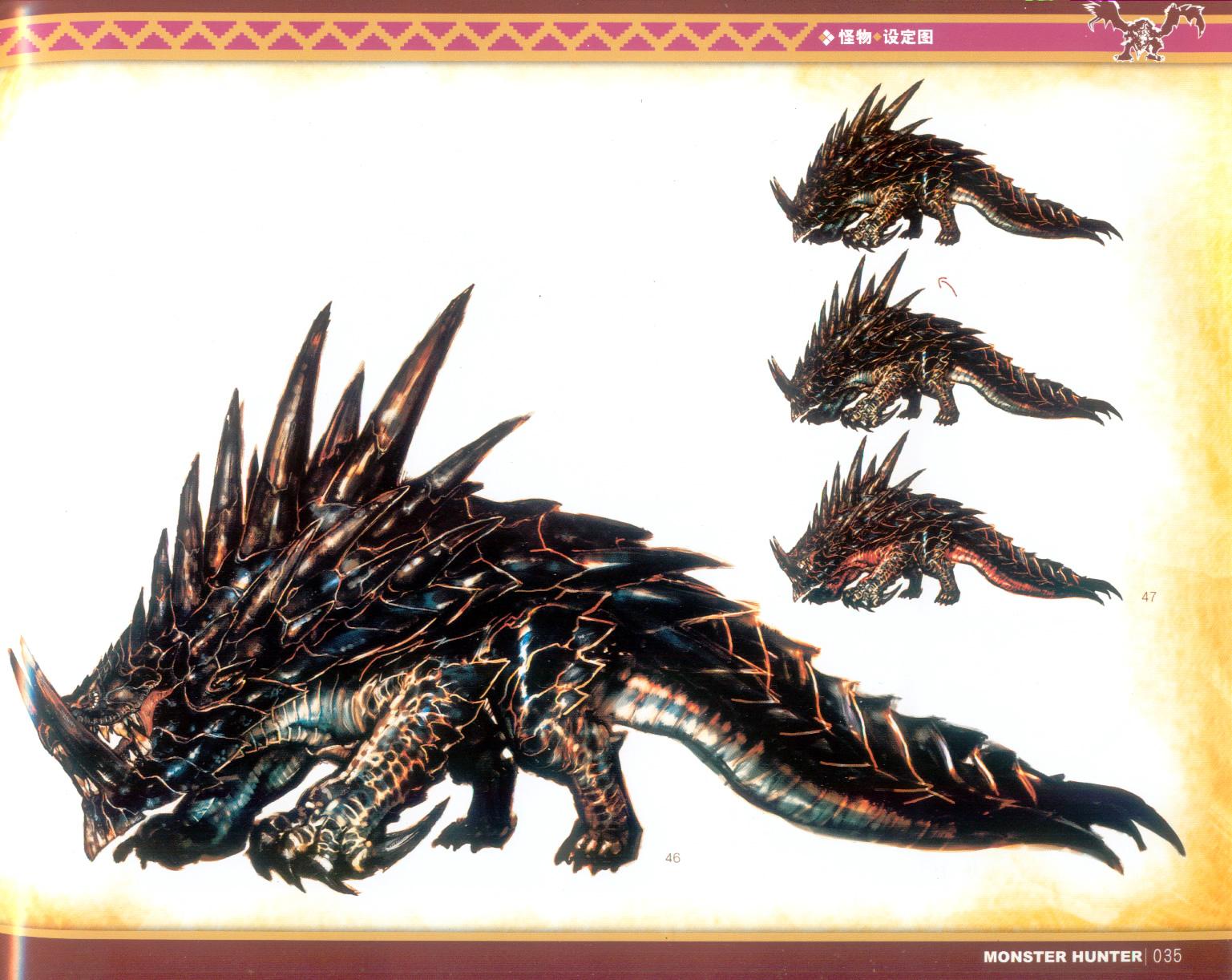 035_关注-游艺网GAME798海量资源下载怪物猎人终极画集.jpg