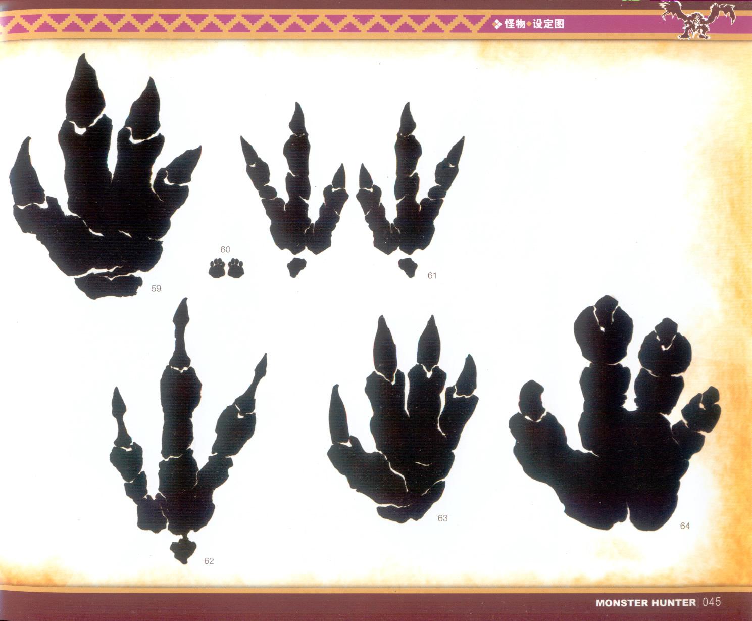 045_关注-游艺网GAME798海量资源下载怪物猎人终极画集.jpg