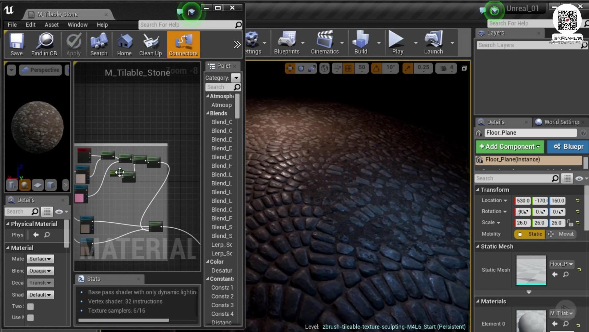 001_关注-游艺网GAME798海量资源下载ZBrush无缝贴图创建教程.jpg