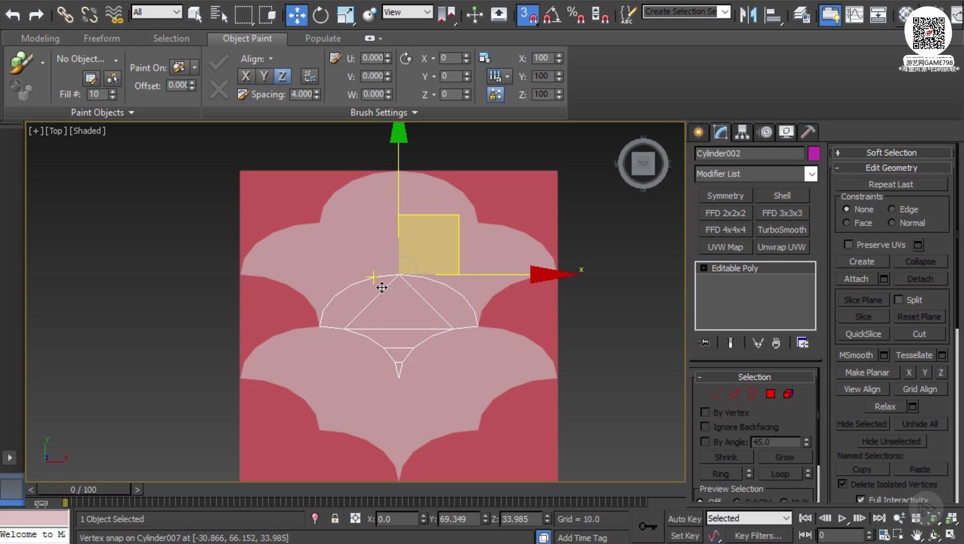 003_关注-游艺网GAME798海量资源下载ZBrush无缝贴图创建教程.jpg