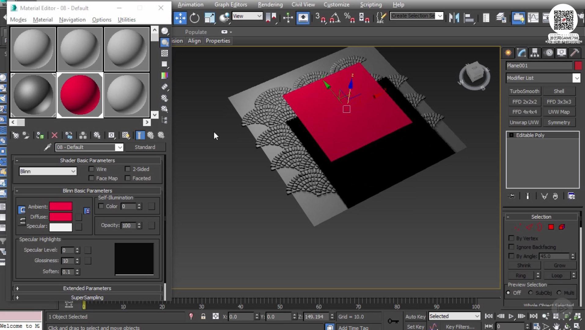 016_关注-游艺网GAME798海量资源下载ZBrush无缝贴图创建教程.jpg