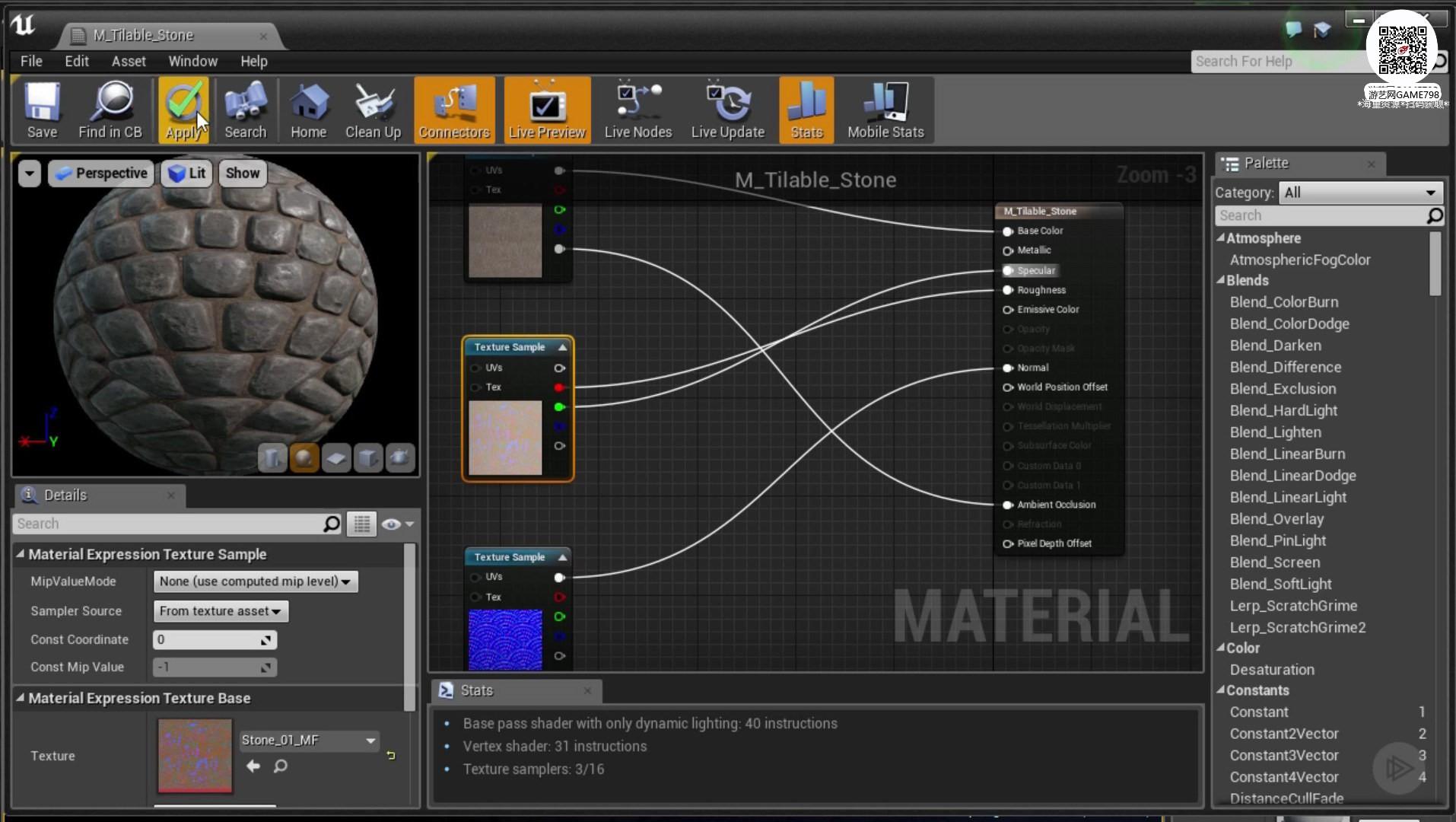 023_关注-游艺网GAME798海量资源下载ZBrush无缝贴图创建教程.jpg