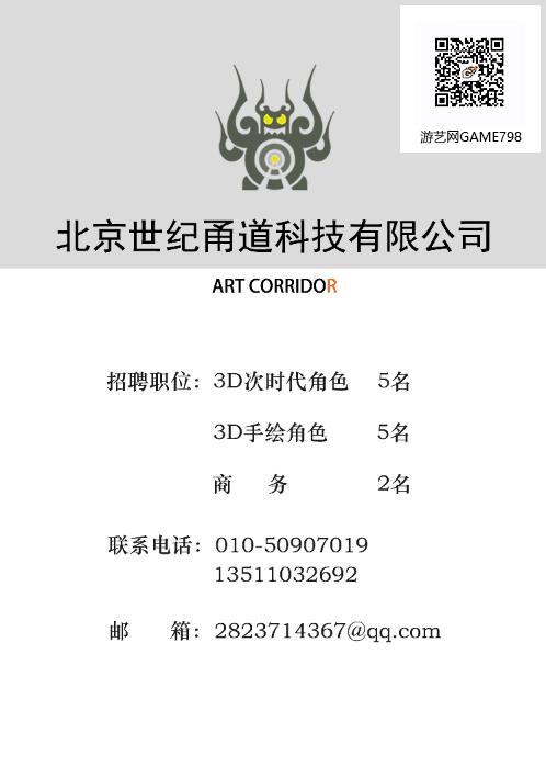JX24G%2nWRFQJIO]R)NPW.png