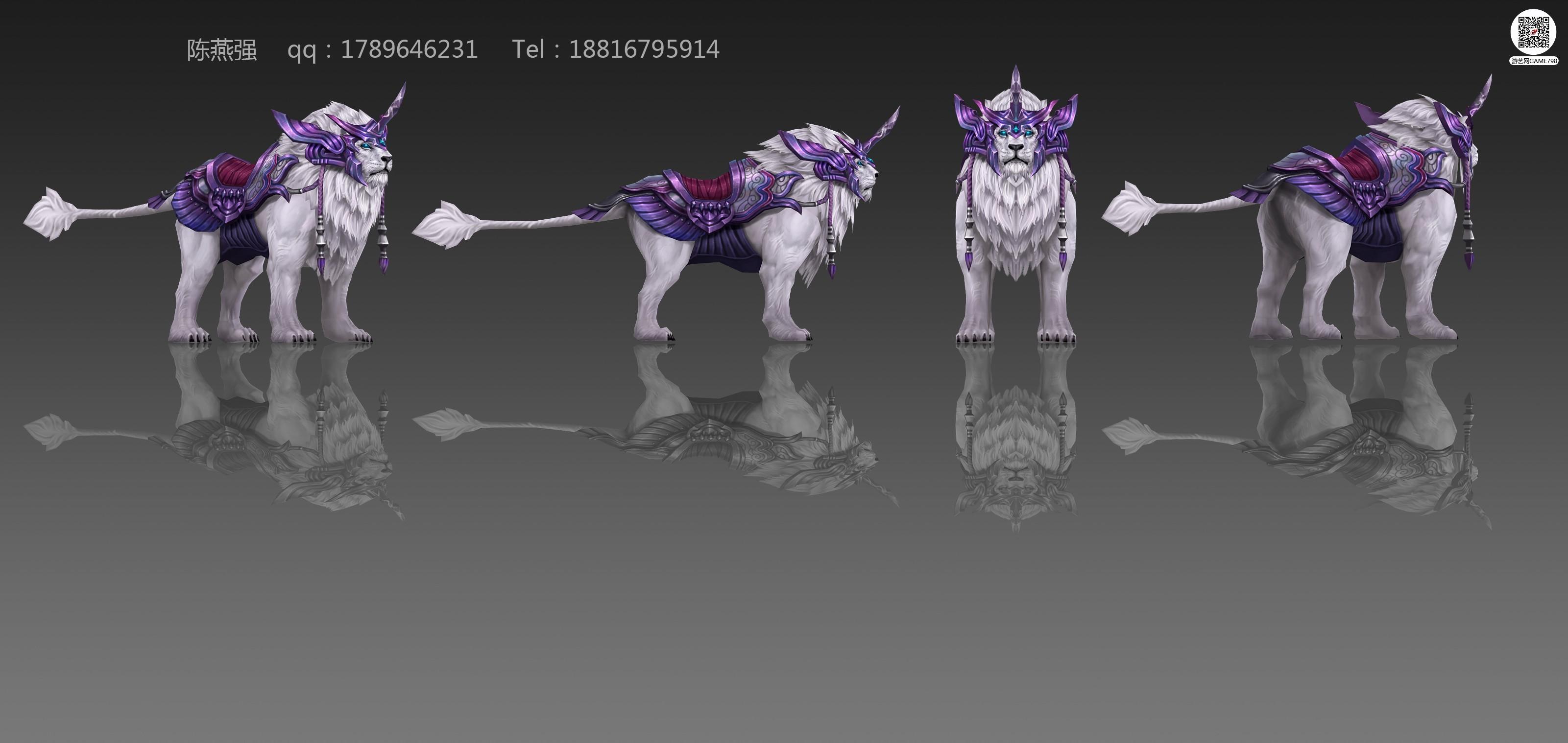 白狮.jpg