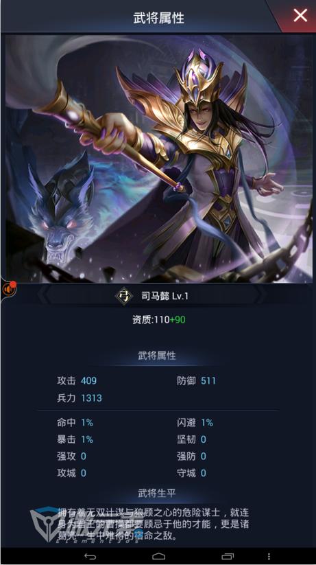 爱奇艺20180324013900.png