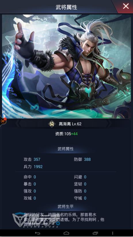 爱奇艺20180324014721.png