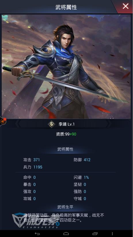爱奇艺20180324014710.png