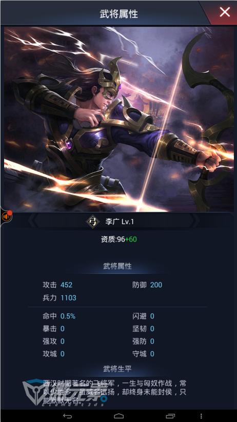 爱奇艺20180324014621.png