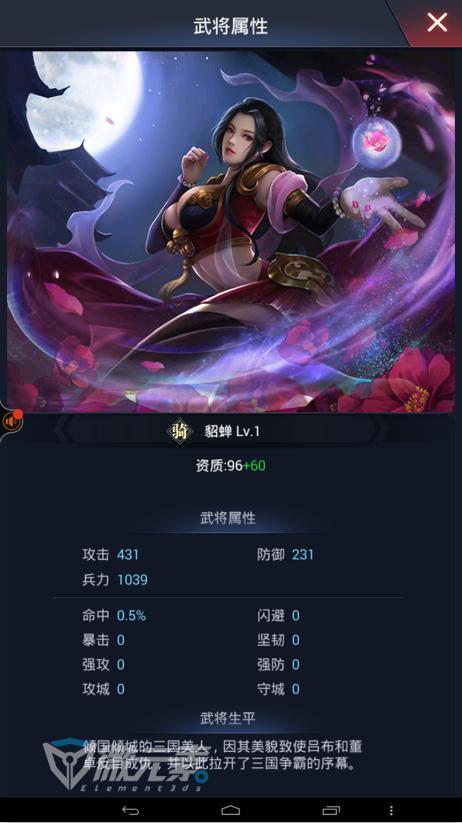 爱奇艺20180324014601.png