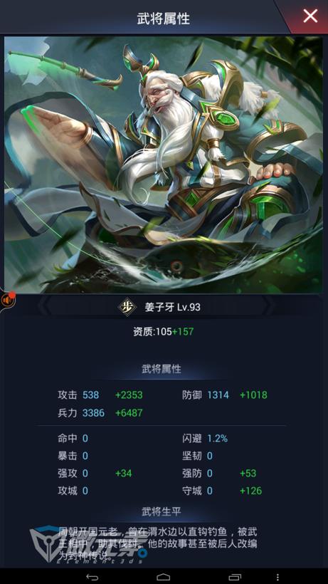 爱奇艺20180324014359.png