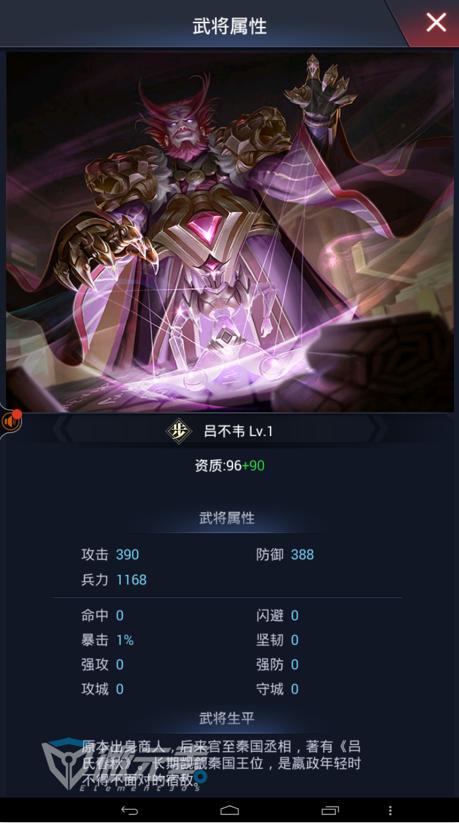 爱奇艺20180324014150.png