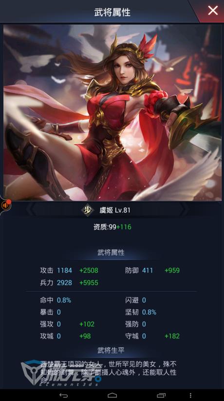 爱奇艺20180324014125.png