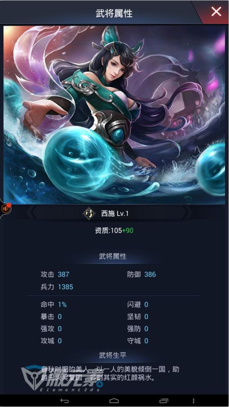 爱奇艺20180324014340.png