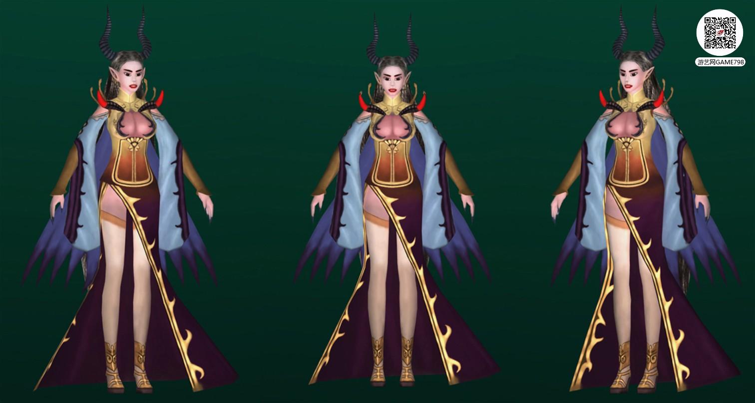 九黎之妖女王